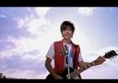 Fan Bu Wan De Xia Tian/Evan Yo