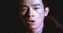 You Gui/Jordan Chan