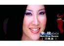 Medley: The Colors Of The World/Dow Ma Dan/ Di Da Di/ Love You If I Want (Clean Version)/CoCo Lee