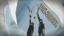 Adelante (Making Of)/Illya Kuryaki & The Valderramas