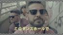 Karaoke (Videoclip)/Entics