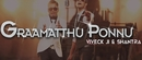 Graamatthu Ponnu/Viveck Ji & Shantra