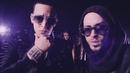 Moviendo Caderas feat.Daddy Yankee/Yandel