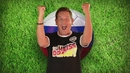 **Heiss drauf (Die Fussball-Version 2014) (Videoclip)/Peter Wackel