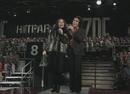 """Jubel, Trubel, Heiterkeit """"ist nicht das ganze Leben"""" (ZDF Hitparade 28.12.1974) (VOD)/Renate und Werner Leismann"""