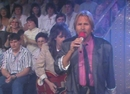 Marlene (ZDF Hitparade 20.04.1988) (VOD)/Frank Zander