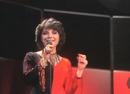 Er gehoert zu mir (ZDF Disco 05.07.1975) (VOD)/Marianne Rosenberg