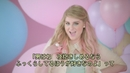 All About That Bass (Japan Subtitled Version)/Meghan Trainor