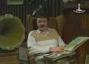 Mein bester Kumpel (Bong 07.03.1985) (VOD)/Peter Tschernig