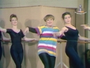 Dicke da (Bong 02.02.1984) (VOD)/Helga Hahnemann