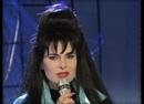 Frieren (ZDF Laenderjournal 04.04.1995) (VOD)/Marianne Rosenberg