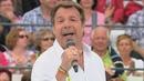 Schenk mir deinen Talisman (ZDF-Fernsehgarten 1.7.2012) (VOD)/Patrick Lindner