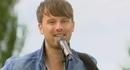 Diese Tage (ZDF-Fernsehgarten 28.5.2012) (VOD) feat.Dante Thomas/KRIS