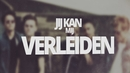 Verleiden (Official Lyric Video)/B-Brave