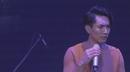 Qin Ai De Chou Ren (623 Live)/Jason Chan