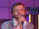 Du bist genau was i will (ZDF Hitparade 26.6.1985) (VOD)/Relax