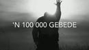 100 000 gebede (Lyric Video)/Heinz Winckler