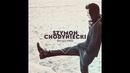 Wylacz Stres (Audio)/Szymon Chodyniecki