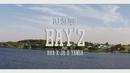 Bay 2 feat.AKA,Yanga,JR/DJ Sliqe