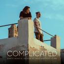 Complicated (feat. Kiiara) (Extended Version) feat.Kiiara/Dimitri Vegas & Like Mike