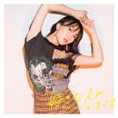 好きな人がいること -Seiho Remix-/JY