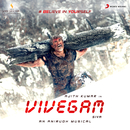 Vivegam (Original Motion Picture Soundtrack)/Anirudh Ravichander