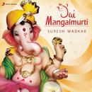 Jai Mangalmurti/Suresh Wadkar