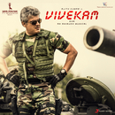 Vivekam (Original Motion Picture Soundtrack)/Anirudh Ravichander