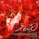 Mersal (Original Motion Picture Soundtrack)/A.R. Rahman
