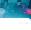 Bluem of Youth / Early Singles +/Bluem of Youth