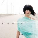 My Love Journey 1km/Valen Hsu
