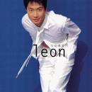 I Love You So Much/Leon Lai