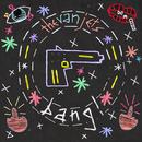 Bang!/The Van Jets