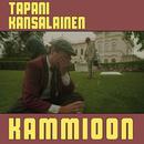 Kammioon/Tapani Kansalainen