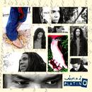 Maketa de Platino (Remasterizado)/Raúl Torres