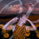 Penas (Remasterizado)/Beatriz Corona