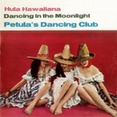 Hula Hawaiiana/Petulas Dancing Club