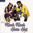 Kuch Kuch Hota Hai (Pocket Cinema)/Shah Rukh Khan