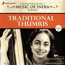 Traditional Thumris, Vol. 1 (Pt. 1)/Shruti Sadolikar