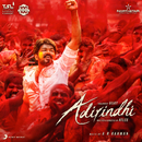 Adirindhi (Original Motion Picture Soundtrack)/A.R. Rahman