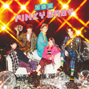 PINKY BABY/XOX