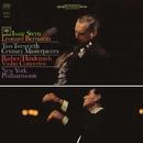 Barber: Violin Concerto, Op. 14 - Hindemith: Violin Concerto ((Remastered))/Isaac Stern