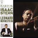 Bartók: Violin Concerto No. 2 in B Minor, Sz.112 ((Remastered))/Isaac Stern