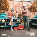 Baris (Staysman Remix)/Staysman & Mr. Pimp-Lotion & Oral Bee