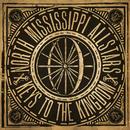 Keys to the Kingdom/North Mississippi Allstars
