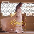 L'amour ne suffit pas (version arabe)/Lynda