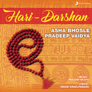 Hari Darshan/Asha Bhosle & Pradeep Vaidya