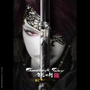 RAIMEI (Chinese ver.)/T.M.Revolution