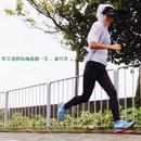 Min Re Wo Yu Ni Hai Bian Pao Yi Tian/Candy Lo