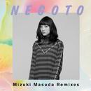 Mizuki Masuda Remixes/ねごと